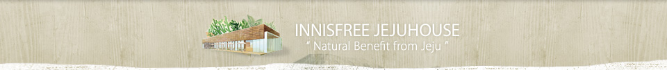 "INNISFREE JEJU HOUSE ""Natural Benefit from jeju"""